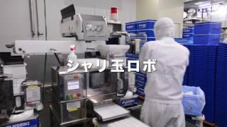 全農パールライス バーチャル炊飯工場見学 06 米飯の加工・品質管理 thumbnail