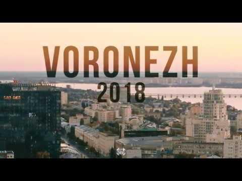 Autumn Voronezh Russia / Aerial Drone / Осенний Воронеж Аэросъемка 2018