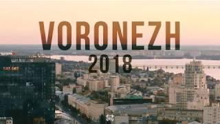 Autumn Voronezh Russia / Aerial Drone / Осенний Воронеж Аэросъемка