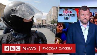 Новая статья для участников протестов | ТВ-Новости