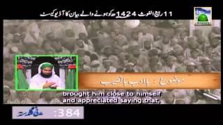 Madani Guldasta No#384 - Ba Adab Ba Naseeb - Maulana Ilyas Qadri