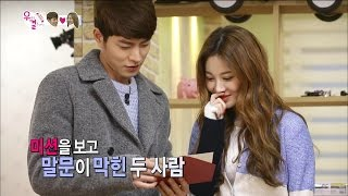 Download lagu 【TVPP】Yura(Girl's Day) - Last Day as Virtual Couples, 유라(걸스데이) - 아듀 쫑아… 부부로서의 마지막 날 @ We Got Married