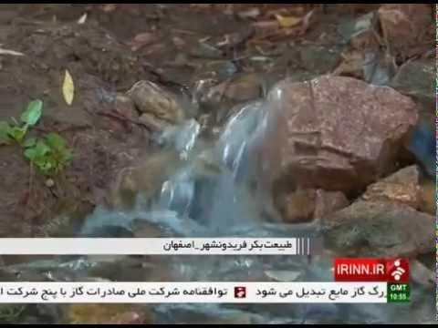 Iran Isfahan province, Fereydun-Shahr فريدونشهر استان اصفهان ايران