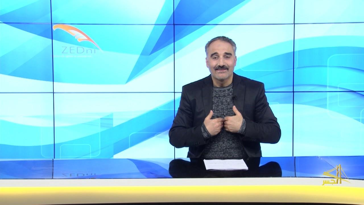 """السلسلة الثانية من تعليم اللغة التركية مع الدكتور""""محمد زبدية"""" الحلقة (13)"""
