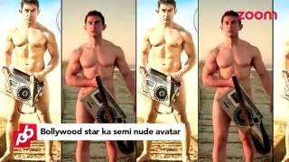Aamir Khan's Semi Nude Look | Bollywood Male Stars Semi Nude Avatar
