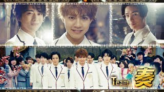 PRINCE OF LEGEND / Special MV 「Team 奏」 thumbnail