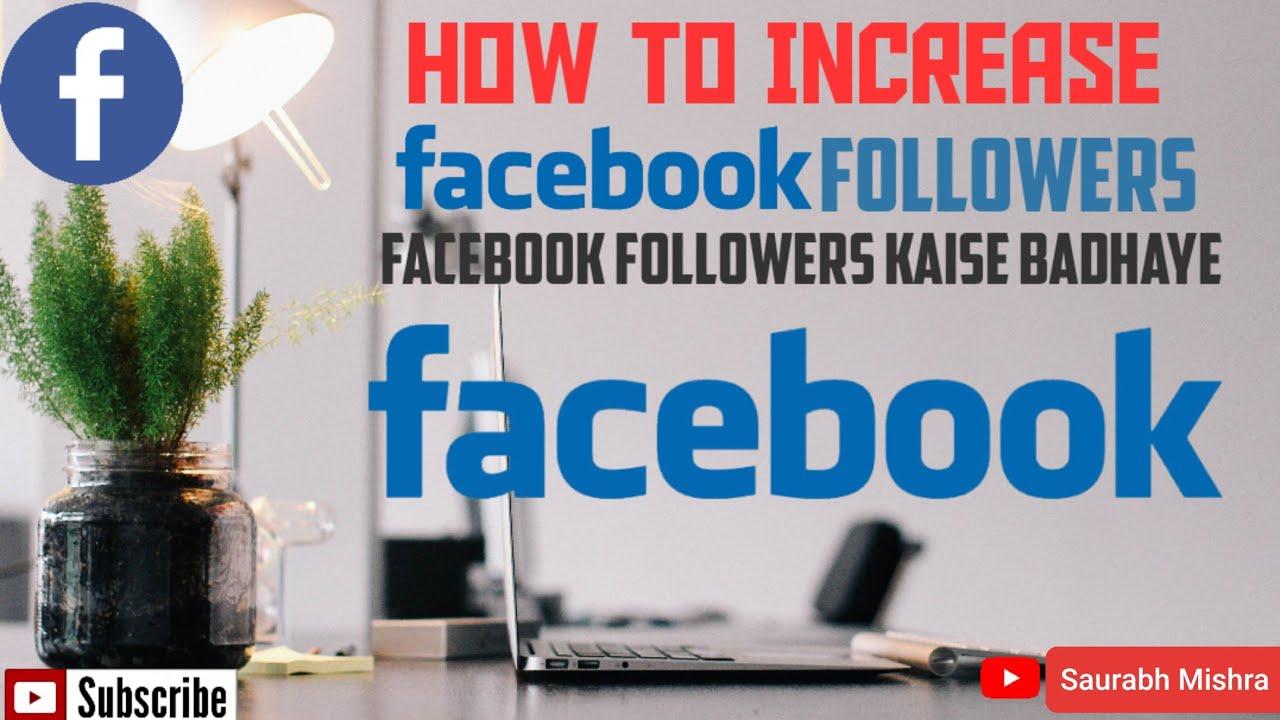 Facebook followers kaise badhaye || How to Increase Facebook followers [1000 followers in 3day's]