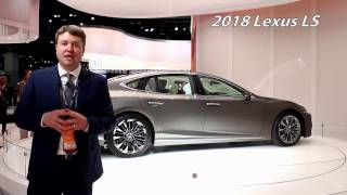 2018 Lexus LS at the 2017 NAIAS Detroit Auto Show