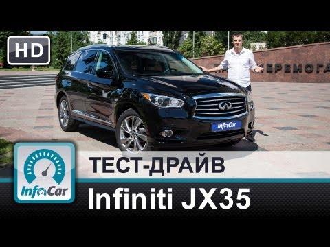 Infiniti JX35 тест драйв от InfoCar.ua Инфинити QX60