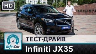 Infiniti JX35 - тест-драйв от InfoCar.ua (Инфинити QX60)
