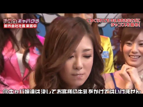 Japanese sex game show videos