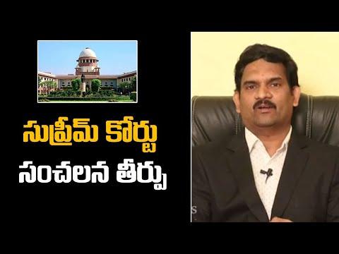 సుప్రీమ్ కోర్టు సంచలన తీర్పు || Supreme Court On Prashant Bhushan Over Contempt of Court Case || SN