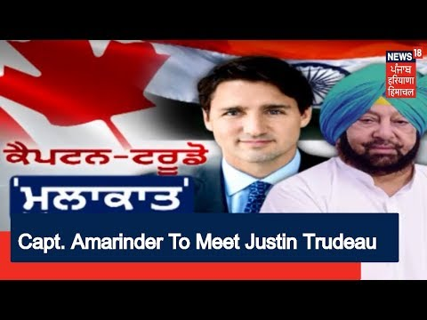 Capt. Amarinder Singh Ends Speculation, Confirms That He Will Meet Canadian PM Justin Trudeau
