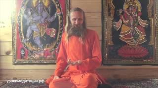 Дхарма (предназначение) человека. Смысл жизни человека.
