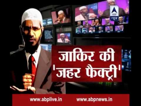 Zakir ki Zeher Factory: Peace TV's programmes are being prepared in Mumbai only!