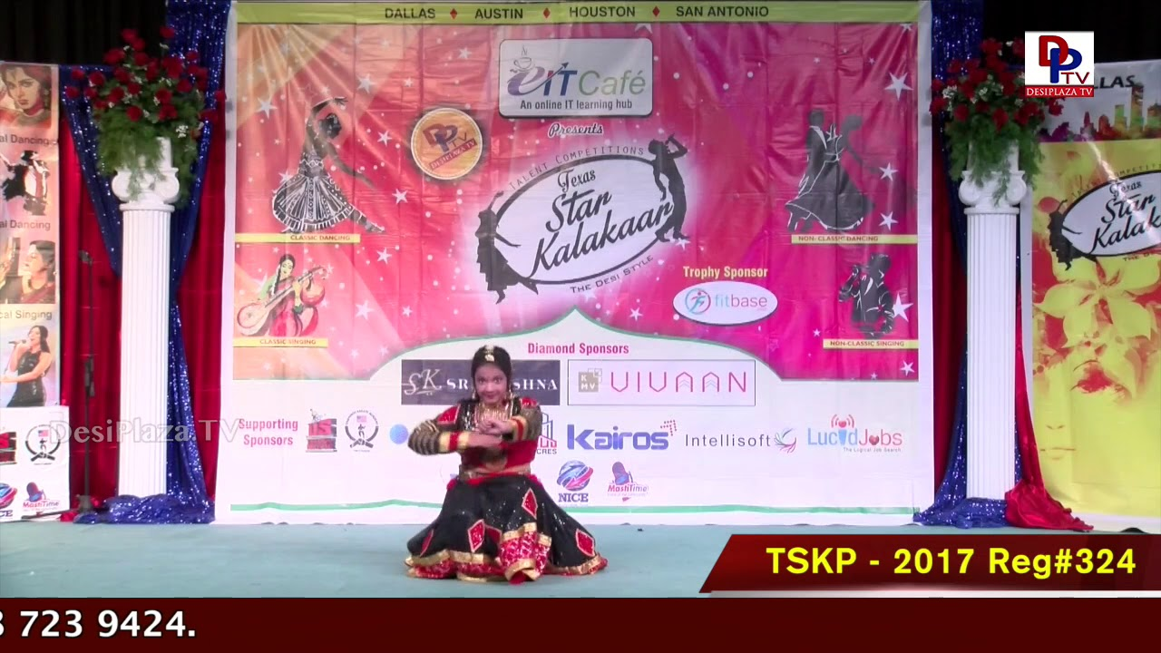 Finals Performance - Reg# TSK2017P324 - Texas Star Kalakaar 2017