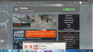 видео Настройка клиента игры и игрового цента Warface