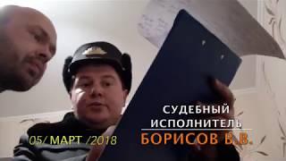 видео Борисовский район коап рф