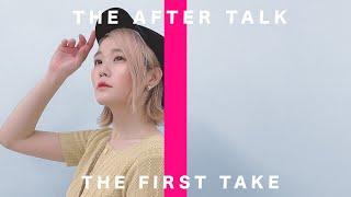 THE FIRST TAKEに出演しました!【EXILE TAKAHIROさん×ハラミちゃん】