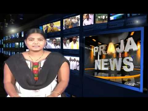 Praja Cable TV// News Bulletin // November 17th // 2017