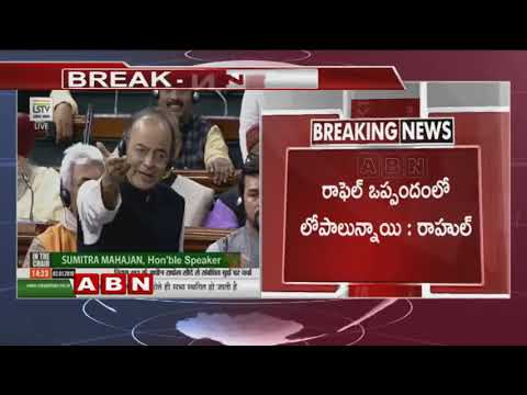 Rafale Deal: Rahul Gandhi Speech in Lok Sabha | ABN Telugu