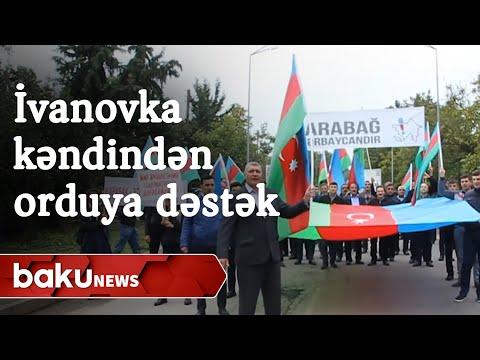 İvanovka kəndindən orduya dəstək - Baku TV