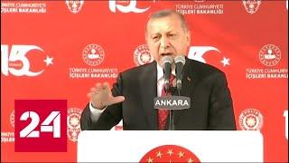 НАТО в панике: Турция может перейти на сторону России? 60 минут от 16.07.19
