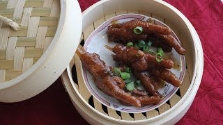 Chicken Feet with Black Bean Sauce (Chan Ga Nau Tuong Den) Dim Sum Recipe Phoenix Claws, 豉汁鳳爪