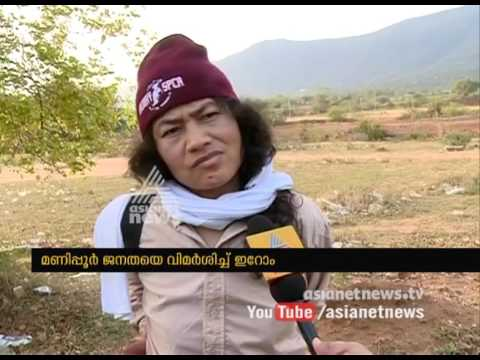 Irom Sharmila reached kerala |Exclusive Interview with Irom Sharmila