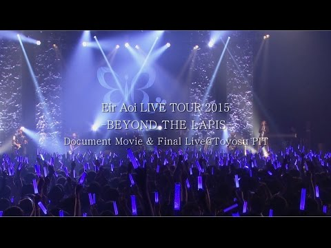 藍井エイル 「Eir Aoi LIVE TOUR 2015 -BEYOND THE LAPIS-」Trailer Movie