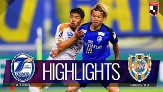 2019年5月18日(土)に行われた明治安田生命J1リーグ 第12節 大分vs清...