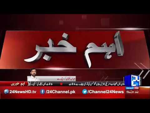 24 Breaking: Rangers limited Action in Karachi