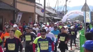 第37回 篠山ABCマラソン大会 〈未登録の部〉2017.3.5