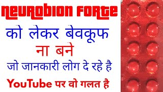 Neurobion Forte Tablet Uses ~ Benefits & Side Effects In Hindi