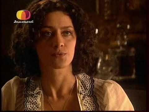 Земля любви, земля надежды (92 серия) (2002) сериал