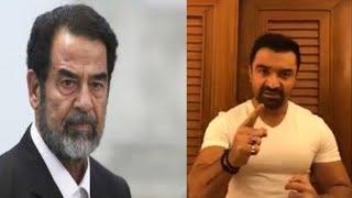 Ajaz Khan.Support MEP Party | Saddam Hussain | ...