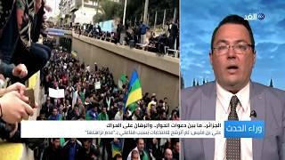 آدم العيناني: اختفاء بوتفليقة من رسائل الجيش الجزائري «أمر إيجابي»