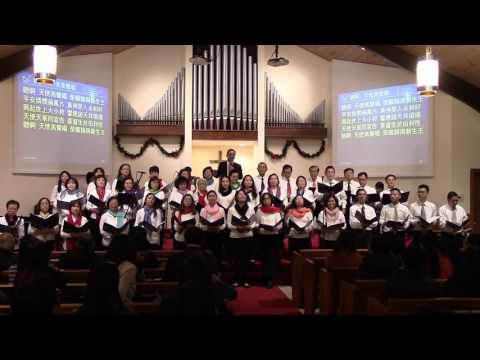 COS and New Heart Music Ministry 2