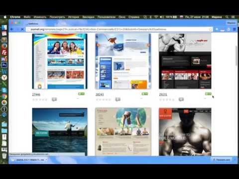 Как скачать шаблон для сайта на Joomla