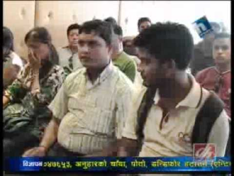Current News Of Nepal-11th June 2012