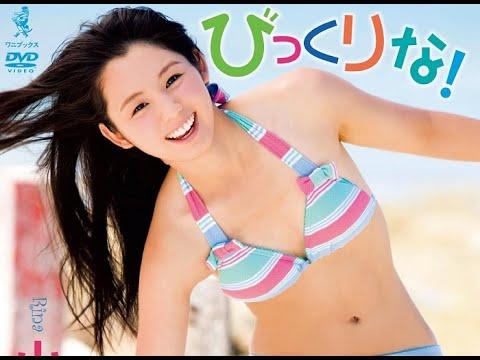 Rina Koike 小池里奈  WBDV 0043