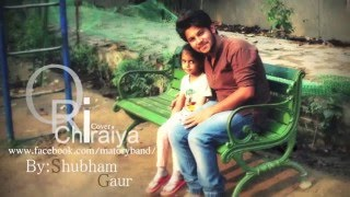 O Ri Chiraiya (Cover) By Shubham Gaur