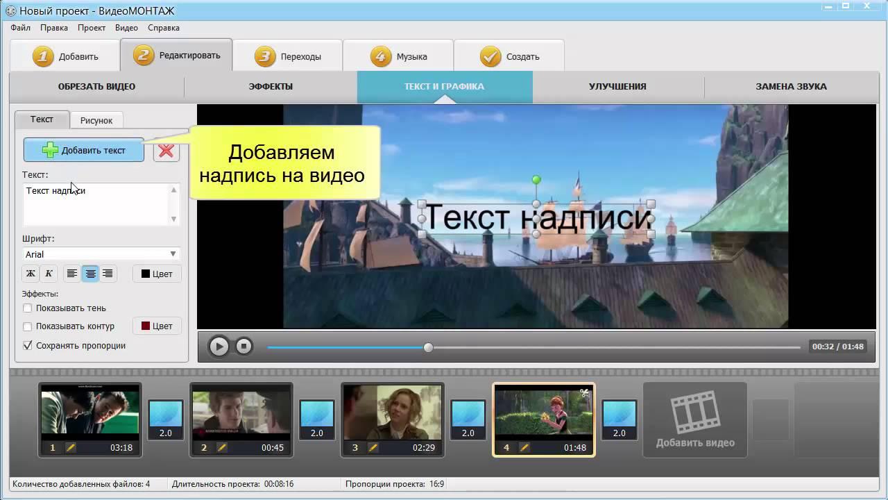 программы для создания фильма из фото и видео