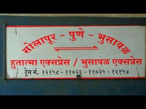 11026 Pune Bhusawal Express arriving at Kalyan