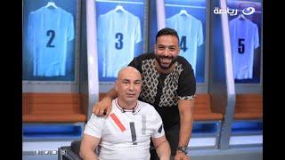 أوضة اللبس | لما اسطورة الكرة المصرية  حسام حسن يختار التشكيل التاريخي هيختار مين ؟