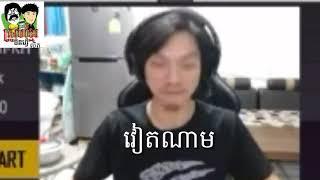 ដុតស្ដេចហ្គេមកប់😂😆 / funny clip sdach game play pubg, pubg pc, pubg funny moments, troll Cambodia