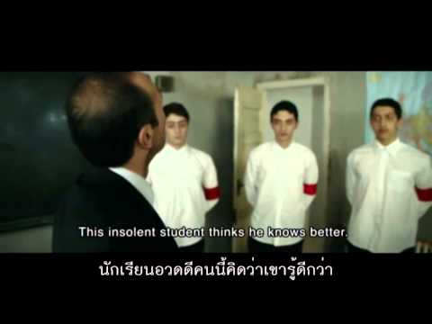 2+2=5   Short Film   The Influence of Society