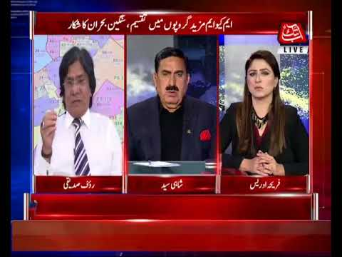 Tonight With Fereeha  – 12 February 2018 - Abb takk