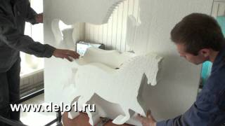 видео Пенопласт-34