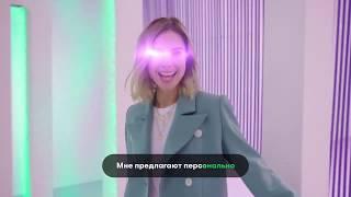 Реклама Мегафон Марианна Елисеева Шоппинг с приложением МегаФон